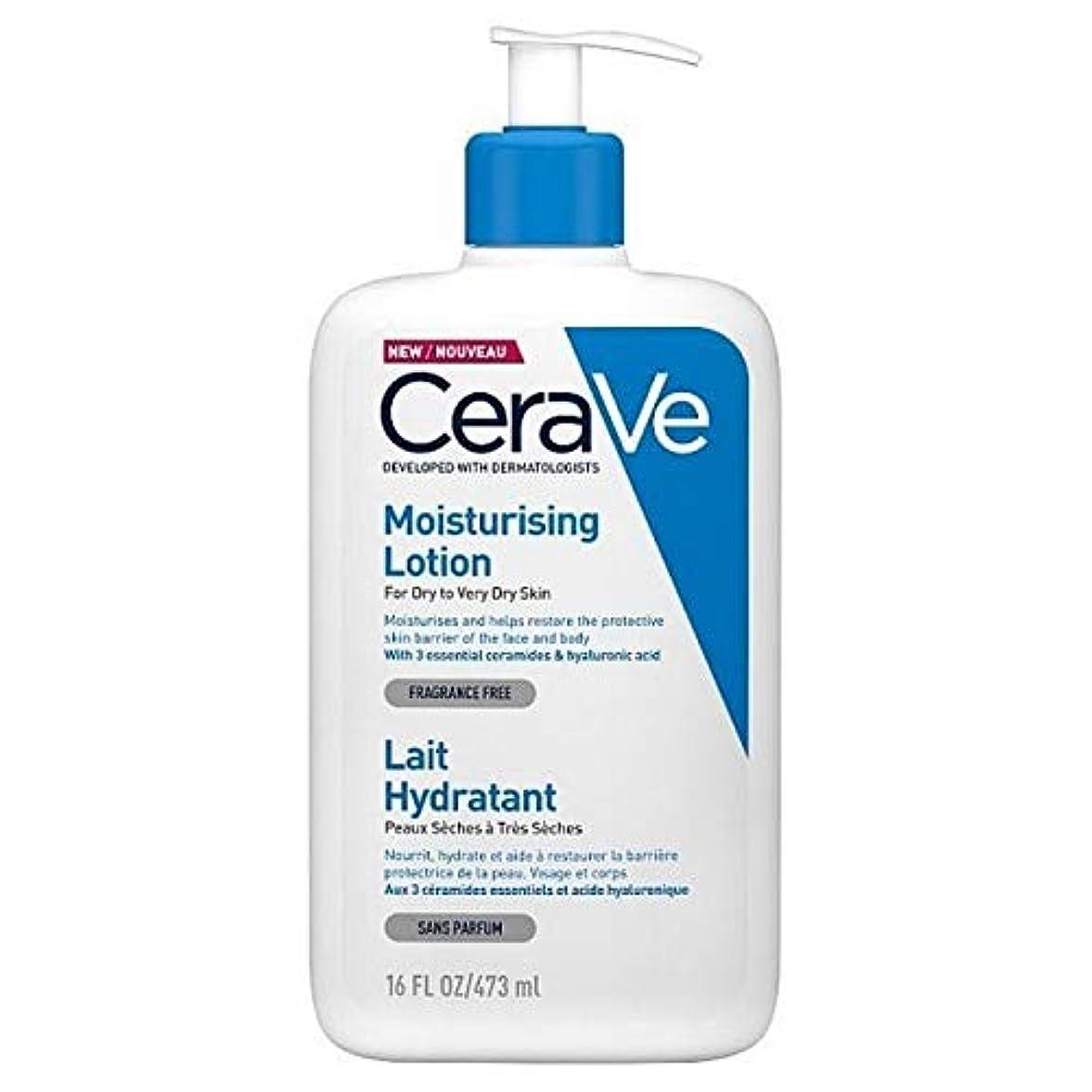 みなすスーパー現金[CeraVe] Cerave保湿ローション473ミリリットル - CeraVe Moisturising Lotion 473ml [並行輸入品]