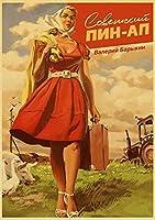 第二次世界大戦の絵画-大人のための1000個のジグソーパズルキッズパズルゲームアートワークジグソーパズル誕生日クリスマスギフト75X50Cm