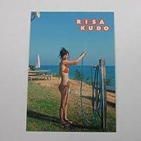 HIT's Limited 2006 工藤里紗 トレカ レギュラーカード071