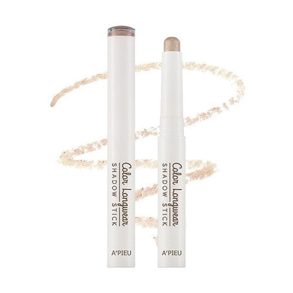 つづりミトン上回るアピュ [APIEU] APIEU Color Long Wear Shadow Stick (BE02)