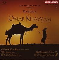 Omar Khayyam (2007-10-23)
