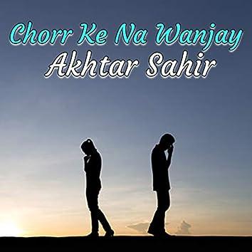 Chorr Ke Na Wanjay