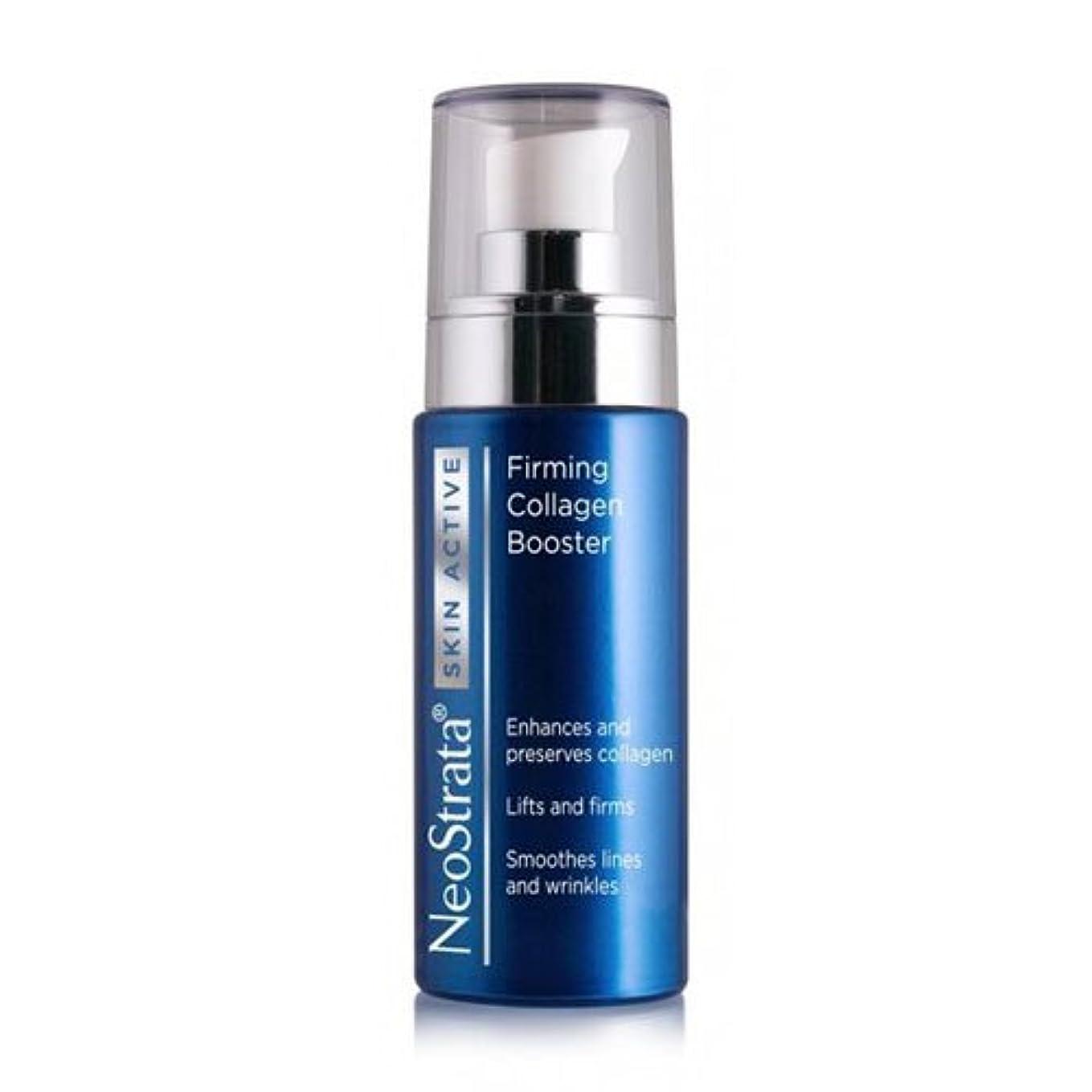 句読点指標マスタードNeostrata Skin Active Firming Collagen Booster 30ml [並行輸入品]