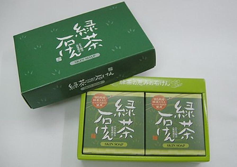 マッサージギャングスター証拠緑茶せっけん(緑茶エキス配合石けん)2ヶ入り