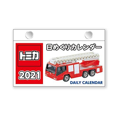 『新日本カレンダー 2021年 カレンダー 壁掛け トミカ 日めくりカレンダー NK8820』の3枚目の画像
