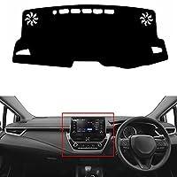 SAXTZDS 車のダッシュボードカバーダッシュマットカーペットケープ、トヨタカローラ E210 2019-LHD RHD 自動ダッシュマット 2020 2021 サンシェード防汚