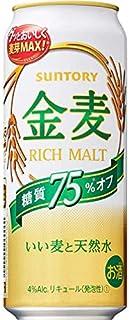 サントリー 金麦 糖質75%オフ 500ml×1ケース(24本) ■2箱まで1個口発送可