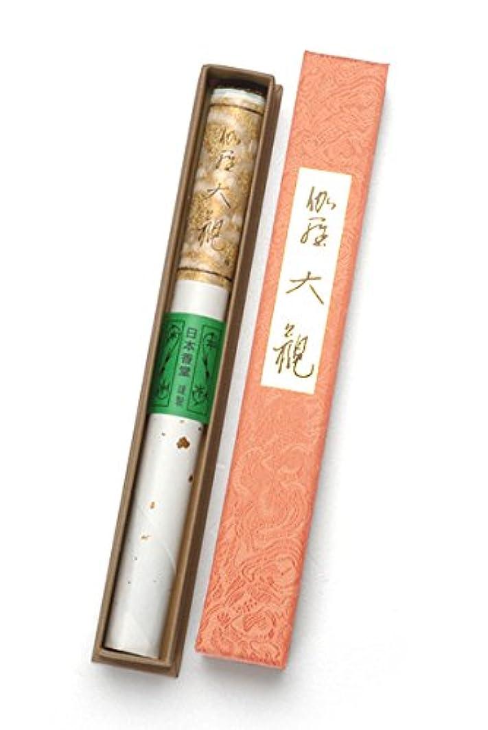 うめき批評置換Nippon Kodo?–?Kyara Taikan?–?プレミアムAloeswood Long Stick Incense 100?Sticks