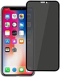 شاشات حماية للخصوصية بدرجة صلابة 5 لجهاز ايفون XR