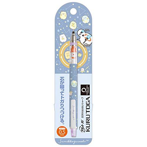 San-X Sumikko Gurashi Kurutoga Mechanical Pencil : Star Sign PH01604