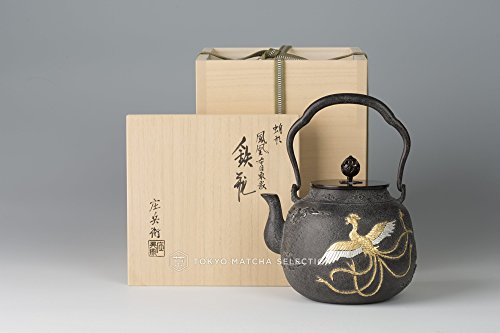 TOKYO MATCHA SELECTION - [Heritage grade] Takaoka Tetsubin : Phoenix with gold and silver inlay - Japanese Iron Kettle Teapot - Japan Imported [Standard ship by EMS: with Tracking & Insurance]