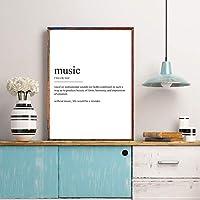 音楽の定義プリントミュージシャンギフト壁アートの装飾白黒ミニマリストポスターアートキャンバス絵画絵の装飾50x70cmフレームレス