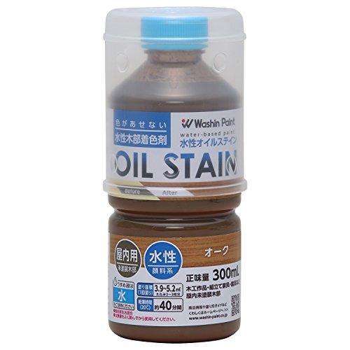 和信ペイント 水性オイルステイン 木目鮮明・微臭・安全 オーク 300ml