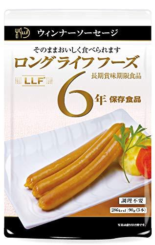 常温で5年超の長期保存 そのまま食べられるおいしい防災備蓄食 ウィンナーソーセージ (50袋パック)