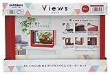 Views ビュース レッドamazon参照画像