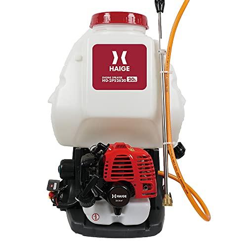 HAIGE エンジン噴霧器 動噴/動力噴霧器 背負式 20Lタンク 2サイクル エンジン式 除草 消毒 肥料 HG-2PS2620