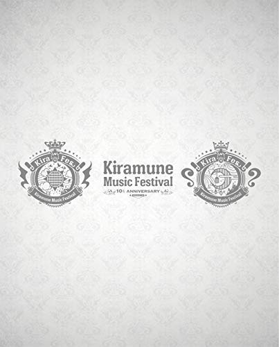【Blu-ray】Kiramune Music Festival~10th Anniversary~Blu-ray Disc BOX 初回生産限定