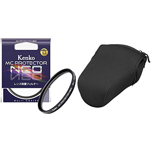 【セット買い】Kenko 58mm レンズフィルター MC プロテクター NEO レンズ保護用 日本製 725801 & HAKUBA 一眼カメラケース ルフトデザイン スリムフィット カメラジャケット L-160 ブラック DCS-03L160BK