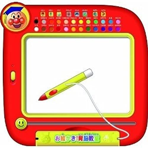Oekaki brain training education classroom playing with write Anpanman (japan import)