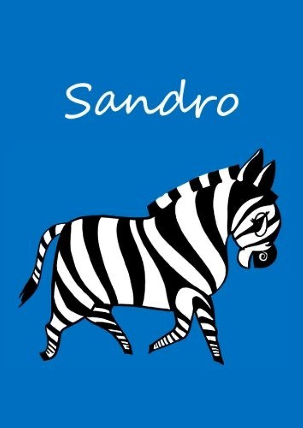 投げる接続された修正Sandro: individualisiertes Malbuch / Notizbuch / Tagebuch - Zebra - A4 - blanko
