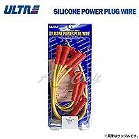 永井電子 ウルトラ シリコンパワープラグコード イエロー 1台分 5本 レオーネ E-AB4 EA81 1800cc 1979/06~1984/07
