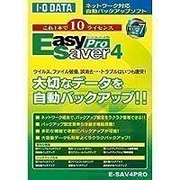 アイ・オー・データ機器 オートバックアップソフト 10ライセンス版 EasySaver 4 Pro