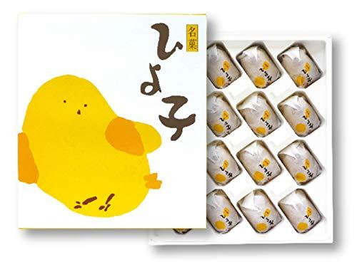 【福岡限定】 九州銘菓 ひよ子 ひよ子本舗吉野堂 (16個入)
