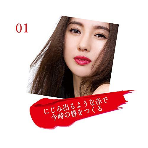 Fujiko(フジコ)フジコ大人ティントSV01セクシーレッド15g口紅