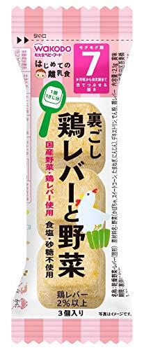 和光堂 はじめての離乳食 裏ごし鶏レバーと野菜 2.1g×6個