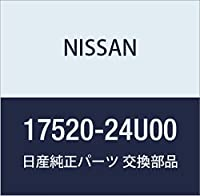 NISSAN (日産) 純正部品 チユーブ アッセンブリー フユーエル スカイライン ステージア 品番17520-24U00