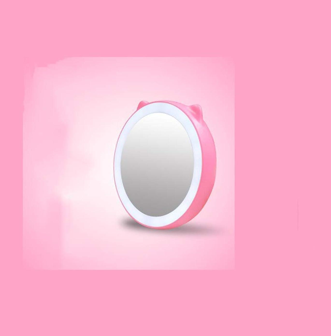 生産性変化オピエート化粧鏡ledフィルミラー化粧鏡クリエイティブギフト化粧鏡付き光収納ギフトポータブル美容ミラー (Edition : Pink 1500mAH)