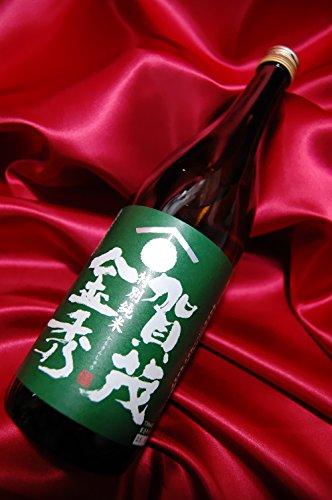 金光酒造『賀茂金秀特別純米』
