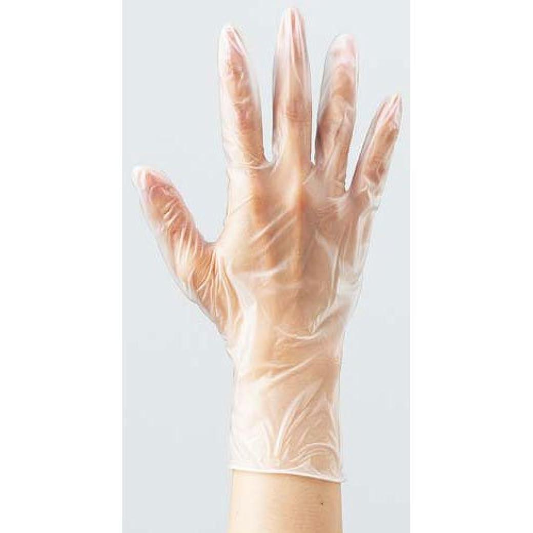 シンボルカバレッジ広大なカウネット プラスチック手袋 袋入 粉付M 100枚×60
