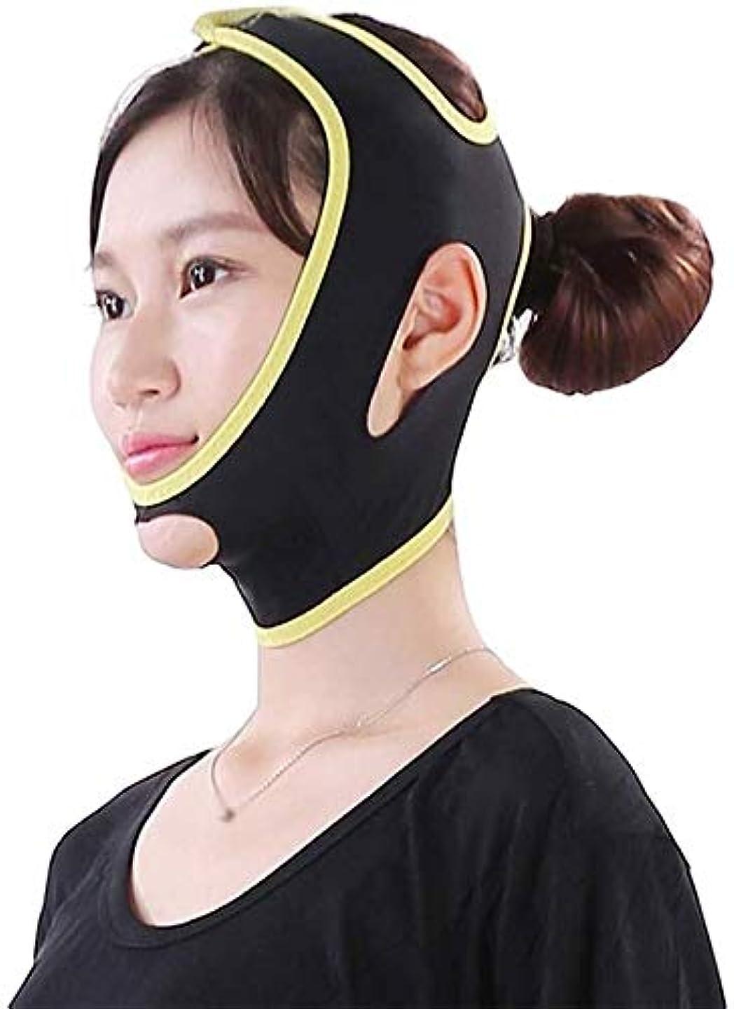 連鎖推論対処するJN 薄い顔ベルト、スリープ薄い顔アーティファクトV顔フェイシャルリフティングダブルチンリデューサーマスク?フェイシャル包帯、2つのサイズ たるみ防止マスク (Size : M)