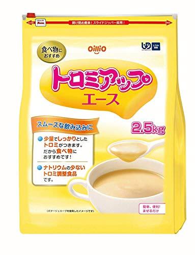【送料無料!! まとめ割!! 4個セット!!】【日清】 介護食 トロミアップエース 2.5kg×4個