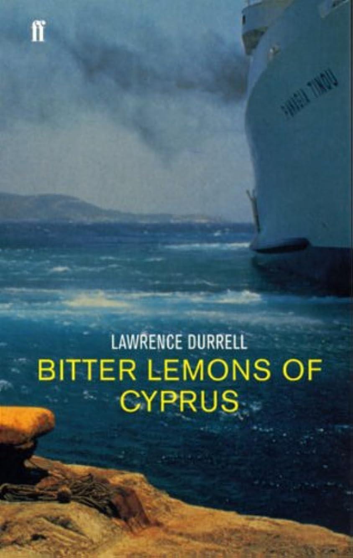 区別眩惑する外交Bitter Lemons of Cyprus (English Edition)