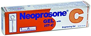 Neoprosone Brightening Gel With Vit-C 1oz