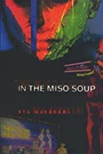 In the Miso Soup Hardcover – December 18, 2003