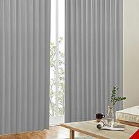カーテンくれない 「K-wave-D-plain」 日本製 防炎 ラベル付【40色×140サイズ】 1級遮光カーテン2枚組 遮熱 断熱 グレー 幅100×丈240cm