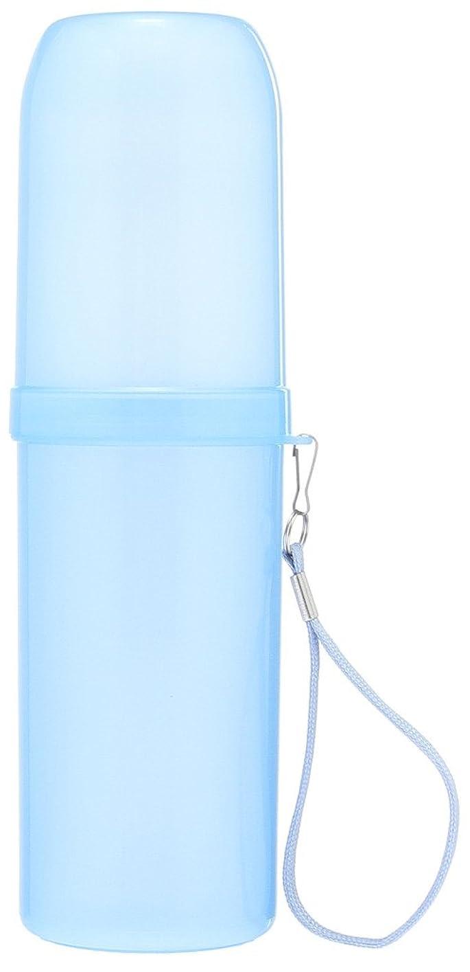 獣学部長レガシーC-Princess うがいコップ 旅行 はみがきコップ 便利 プラカップ 旅行グッズ 歯ブラシポーチ シンプル ハブラシケース 出張 歯ブラシケース (2ブルー)