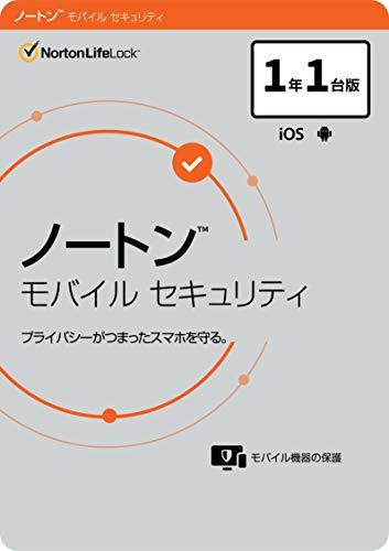 ノートン モバイル セキュリティ(最新)|1年1台版|カード版|iOS/Android対応【PC/スマホ対応】