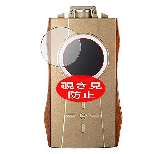 VacFun Anti Espia Protector de Pantalla Compatible con Luxury & Precision LP5 Ultra / LP5, Screen Protector Sin Burbujas Película Protectora (Not Cristal Templado) Filtro de Privacidad New Version