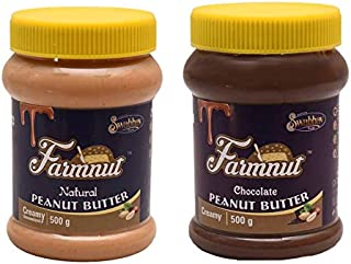 FARMNUT NATURAL Creamy & CHOCOLATE Creamy PEANUT BUTTER -500 gm, Made with Roasted Peanuts, Zero Cholesterol & Transfat, H...