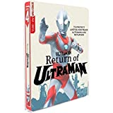 Return of Ultraman - The Complete Series - SteelBook Edition [Blu-ray] [並行輸入品]