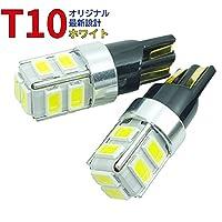 Star-Parts (スターパーツ) LEDバルブ T10 LED ホワイト DG12 マツダ ファミリア 型式 BG3P BG3S BG5P BG5S BG6P BG6R BG6S BG6Z BG8P BG8R BG8S BG8Z BG7P H1.2~H6.6 クーペ車 ポジション用 2コセット