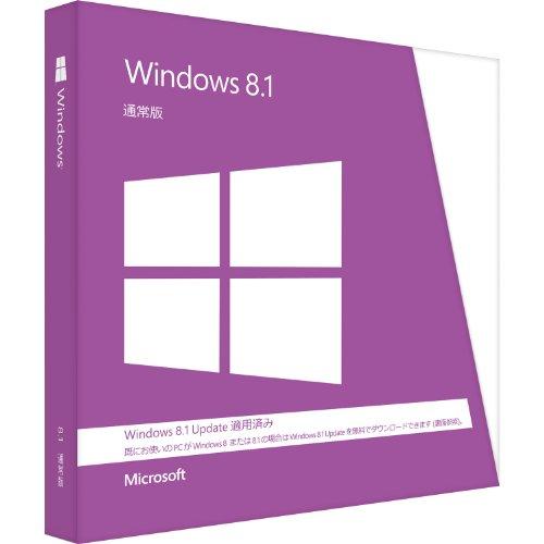 【旧商品】Microsoft Windows 8.1 最新版 [Windows 8.1 Update 適用済みパッケージ]