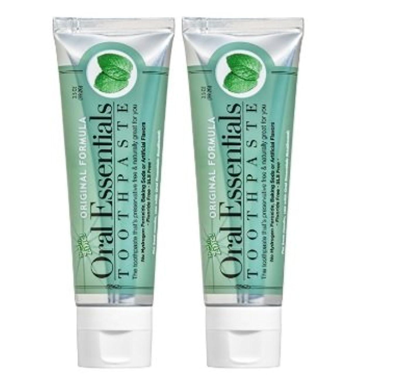 持参獣残る海外直送品 Oral Essentials オーラルエッセンシャル 歯磨き粉 (オリジナル 106.3グラム 2個) Fresh Breath Toothpaste (Pack of 2) 3.5 Oz Dentist Formulated & Certified Non- Toxic NO Fluoride, SLS, Artificial Flavors (Safe for the Entire Family)