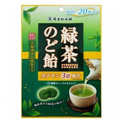 扇雀飴 緑茶のど飴 100g 6コ入り