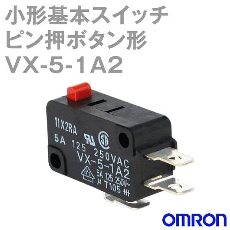 憂慮すべき香ばしい泳ぐオムロン VX-5-1A2