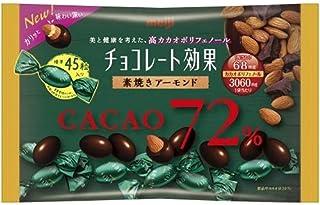 明治 チョコレート効果カカオ72% アーモンド大袋 166g